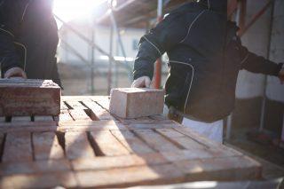 Bauunternehmen Schwarz