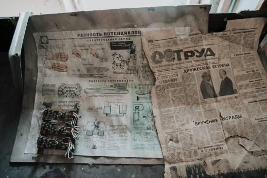 chernobyl_2018 (132 von 134)