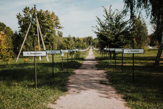 chernobyl_2018 (19 von 134)