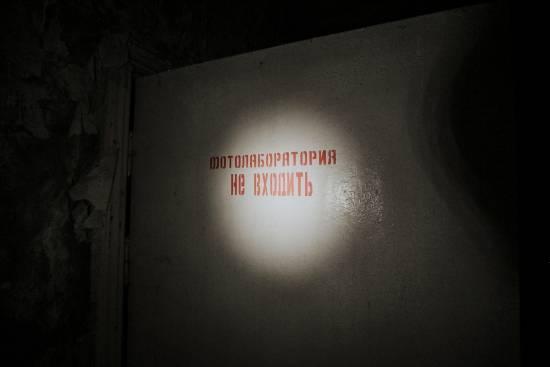 chernobyl_2018 (40 von 134)